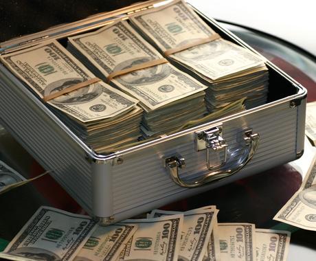 お金のブロック解除します お金のネガティブなイメージを書き換えてお金を引き寄せます。 イメージ1