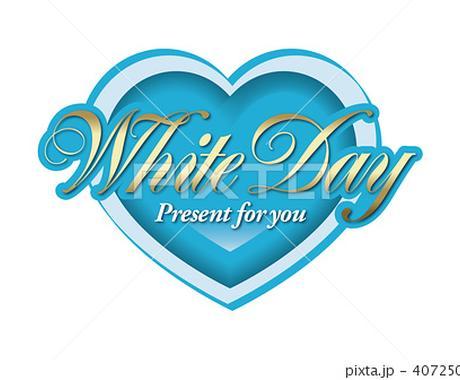 【期間限定】インターネットで買える「オシャレな」ホワイトデーのプレゼントを提案します! イメージ1