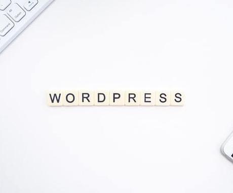 記事を増やしたい!ワードプレス1記事直接入稿します アドセンスで収益化・記事数を増やしたい!見出しも画像もお任せ イメージ1