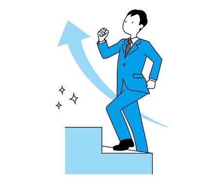就職活動の総合支援します 【単なる添削ではない!】二人三脚で納得企業に内定! イメージ1