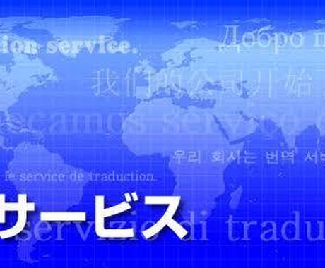 英語⇄日本語の翻訳します 日本語の履歴書、文章などをプロフェッショナルな英語に翻訳 イメージ1