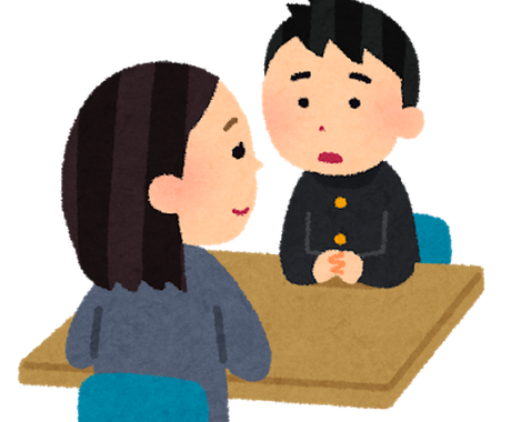 小学校教員資格認定試験の受験相談承ります 社会人から小学校教員を目指そう! イメージ1
