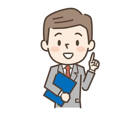 30日間で転職の相談何でも乗ります あなたに合った求人選定から面接対策、内定に向けて支援します イメージ1