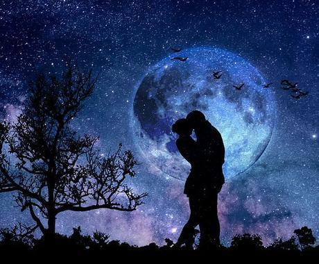 恋愛に悩むあなた!西洋占星術とタロットで占います あなただけの恋愛必勝法!今日があなたのターニングポイント! イメージ1