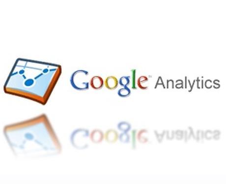 Google Analyticsの設定代行 イメージ1