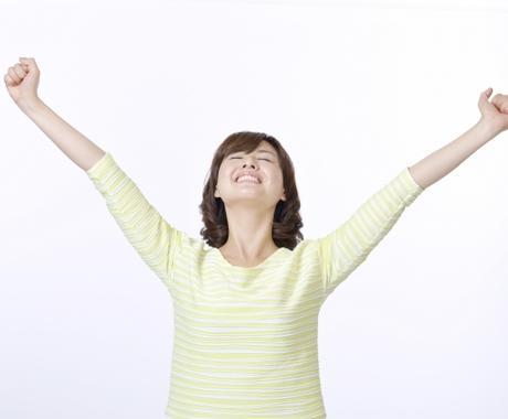 肩こりが一瞬で改善!セルフケアお伝えいたします 最新のオリジナルメソッドで心と身体が動き出す! イメージ1