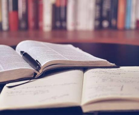 英語の翻訳いたします 手紙から論文、マニュアルまで幅広く承ります! イメージ1