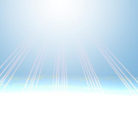 ガイド・ハイヤーセルフからのメッセージを伝えます あなたに向けて、高次元からの率直なメッセージ イメージ1