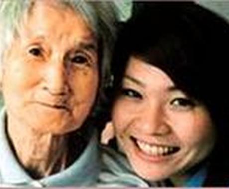 介護業界で働く人17,000名が登録するmixi内コミュニティTOPページで3日間宣伝し続けます! イメージ1