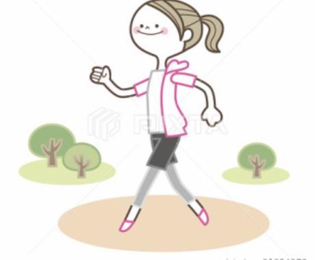 理学療法士がダイエットに適した運動方法を教えます 医学に基づいた減量方法、運動方法をわかりやすくご提示します。 イメージ1