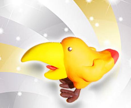 あなたの探し物、ここにあります 【しあわせの黄色い鳥☆】ぽっぴのHappy☆タロット占い☪ イメージ1