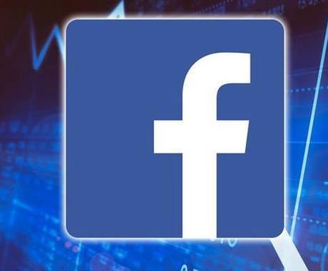 Facebookビジネスマネージャ作成を代行します facebookビジネスマネージャーが停止しお困りの方に対応 イメージ1