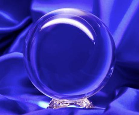 水晶透視鑑定お伝えします しりたいこと★ご自由にお話しください。。。。 イメージ1