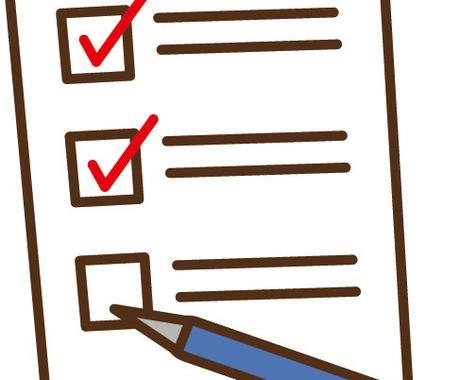 示談書・誓約書・自認書を専門の行政書士が作成します 不倫や浮気でお困りの方に書類を作成。手直し無料。 イメージ1