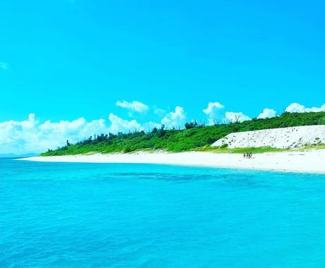 沖縄移住サポートします 沖縄に移住を検討している方の相談なんでものります。 イメージ1