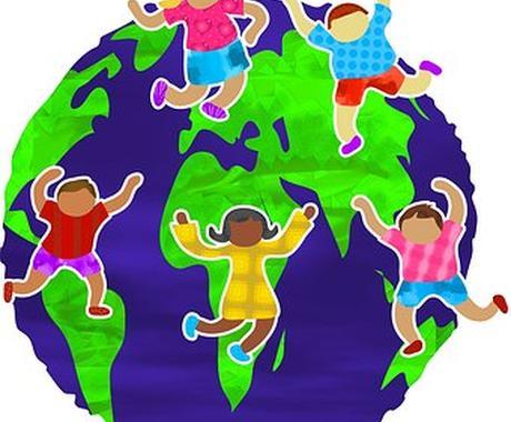 アメリカ留学準備のお手伝いをいたします 将来につながるアメリカ留学を実現したい方の頼れる味方 イメージ1