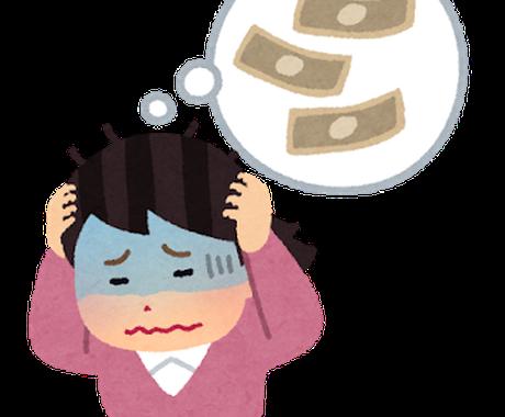 お金の貯まるアドバイスをします 節約大好き20代女がお金の貯まるアドバイスをします。 イメージ1