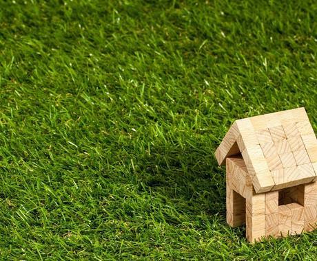 住宅業界で働くカップルが家づくりをサポートします 建材営業の彼氏×相談カウンターの彼女 イメージ1