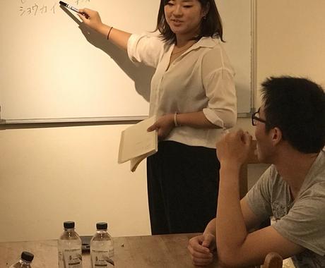 日本×台湾の翻訳!通訳!やっちゃいます 楽しく日常会話をしながら関係を築いてこう! イメージ1