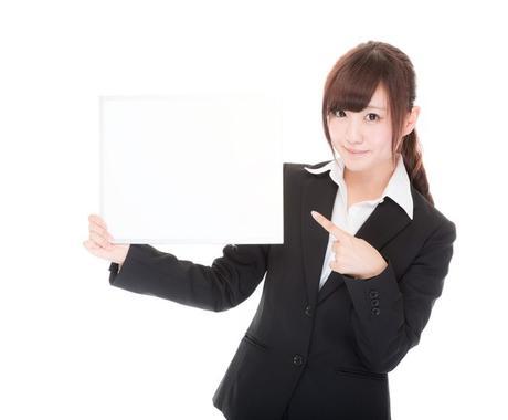 ビザ申請相談にのります 外国人の採用を検討している企業様 イメージ1