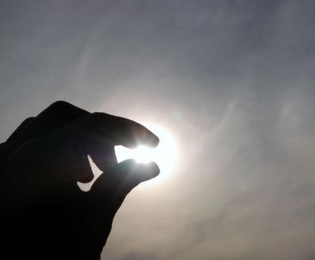 黒点数占いします /太陽からのメッセージは、日々の黒点数に現れています イメージ1