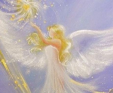男性に愛されるあなたへ【本質と女性性】満ち溢れます 本来の魅力があふれ魂が輝き♡モテ出す人が急増!レムリアの女神 イメージ1