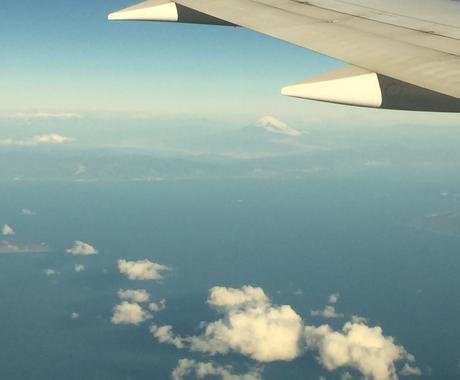 外資系航空会社CA書類作成承ります 外資系航空会社CA書類作成や現役客室乗務員の話。 イメージ1