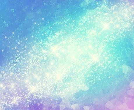 宇宙からあなたへのメッセージをお伝えします 地球に降り立ったスターシードさん☆目覚めの時ですよ!! イメージ1
