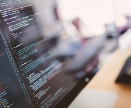 プログラミング学習についてのサポートを致します プログラミング初心者の方へオススメ!多言語に対応 イメージ1