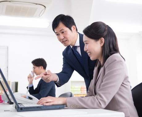 損しない転職方法 転職で飛躍する方法 教えます ブラック企業脱出! と 慌てる前に知っておこう 損しない方法 イメージ1