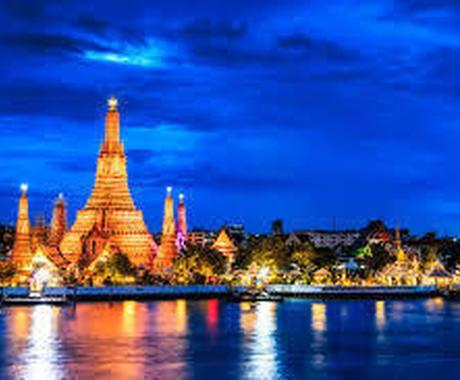 バンコクでの会食、観光場所の選定をお手伝いします バンコクで日々接待をしておりますので、おススメをご紹介 イメージ1