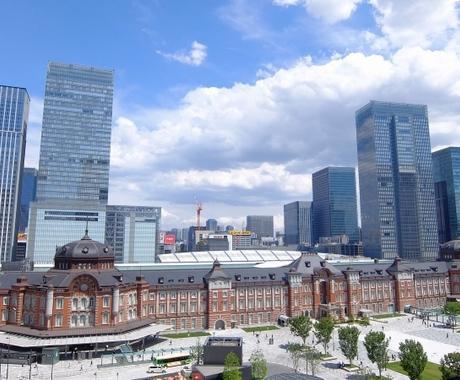 旅行プラン二ングのプロが東京or横浜観光教えます 有名旅行サービスの観光プラン制作経験者があなたをサポート イメージ1