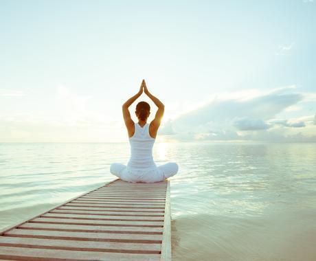 【ガイド瞑想】心身のバランスをとるための瞑想をガイドします イメージ1