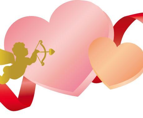 ラブコネクションヒーリング 恋愛運がアップします 恋愛運のアップ、パートナーとの結びつきを強めたい方へ イメージ1