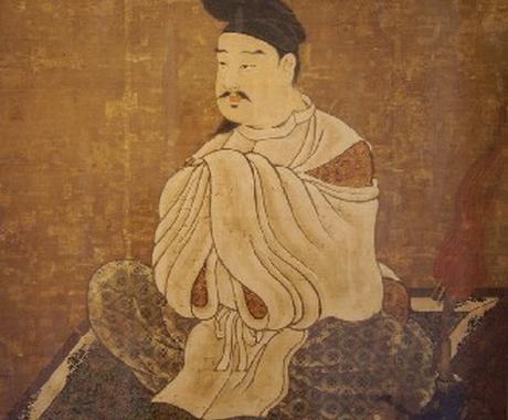 陰陽師の住職による四柱推命占いになります 神仏を尊し謙譲の美徳を忘れざることです。 イメージ1