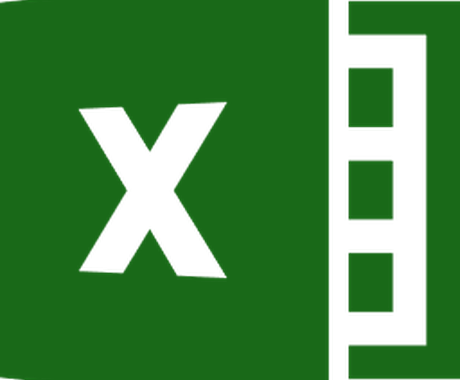 Excel自動化!関数やVBAの依頼を受けます 繰り返し同じ作業を繰り返すのが嫌な方にオススメ イメージ1