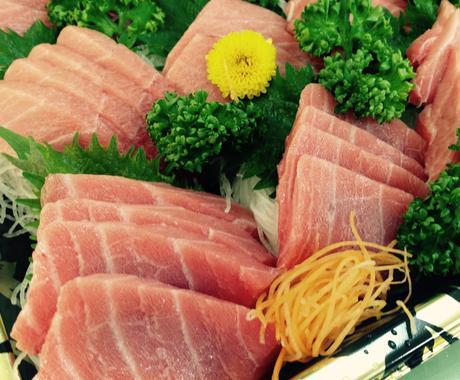 お魚の調理から刺身の切り方、色々教えます 魚を捌いた事がないけど挑戦してみたい方! イメージ1