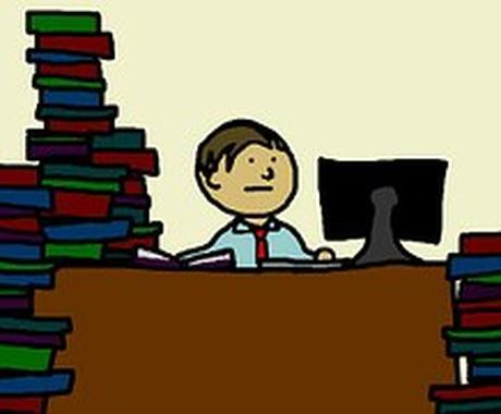 10記事(1記事1000文字)単位で作成します ご要望にお応えするサービスで現在は1000文字1記事です。 イメージ1