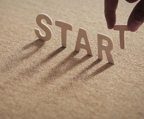 リスティング広告のアカウント設計・構成をします \はじめてのリスティング広告/はじめの一歩をサポートします。 イメージ1