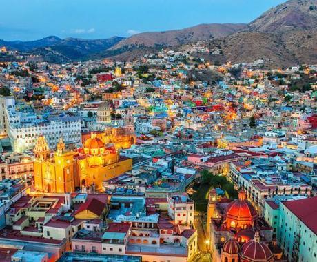メキシコの情報何でも提供します 国内情報や観光地域についてなど、何でも聞いてください! イメージ1