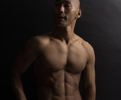 ビデオ通話でパーソナルトレーニングします 身体のお悩みに適した運動をお教えします イメージ1