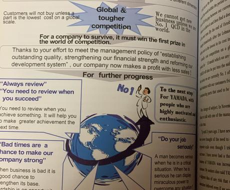 英語・英文・日本語訳を納得の価格で翻訳致します 4ヵ国、11年の海外在住経験のクオリティ イメージ1
