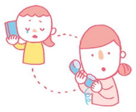 誰にも話せない想いに耳を傾けココロを軽くいたします 共感力が高く親身になれます。どんとこーい♡ イメージ1