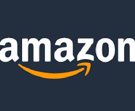 amazon完全攻略方法教えます 初めてアマゾン販売に取り組む初心者の方におすすめです イメージ1