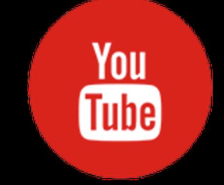 YouTubeで登録者を無料で増やす方法!!【秘密の場所公開!】 イメージ1