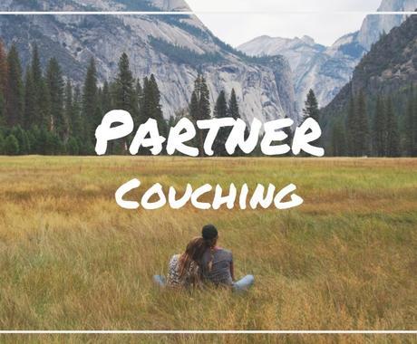 パートナーコーチングで大切な人との関係をよくします 恋人・配偶者との関係をもっといいものにしたい方へ イメージ1