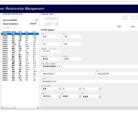 顧客管理システム販売致します Excelを使用した基本的な顧客管理が可能です。 イメージ1