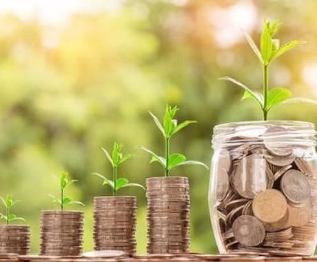 貯金方法をご紹介したします 簡単に始められる貯金方法をご紹介いたします イメージ1
