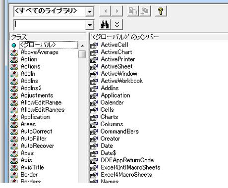 既存プログラムをCOM化します 既存のプログラム資産をCOM化、Excel等から利用可能に イメージ1