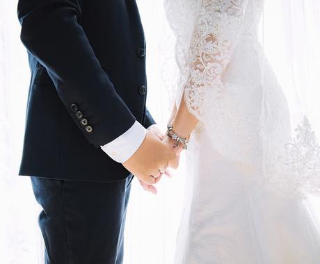 再婚鑑定3000文字以上の鑑定書◎運命の詳細観ます ピン!と感じる運命の相手☆次に再婚を叶えるのはあなたです イメージ1